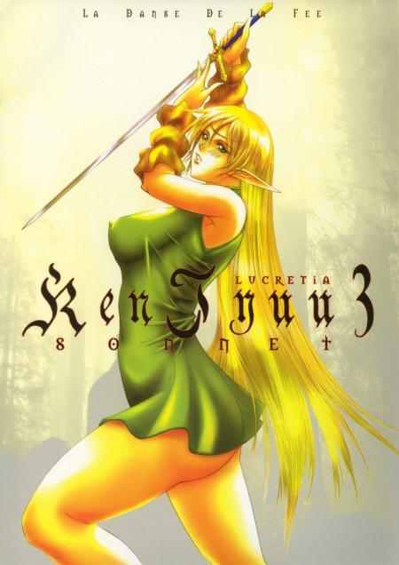 ken-jyuu-3-sonnet-01
