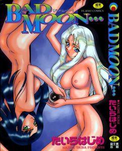badmoon_000