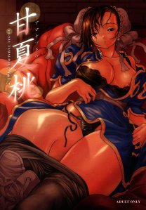 Yo-Syu Tamagotei Vol-07 - 01